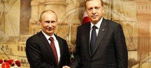 Россия и Турция: проблемы и перспективы