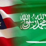 Türkiye'nin Suudi Arabistan operasyonu!