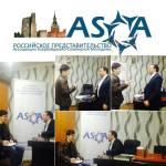 Rusya'daki Azerbaycan Diasporası Türk ve Rus Gençleri Buluşturuyor