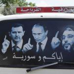 Путин и Асад поддерживают терроризм «Хезболлы» – эксперт