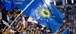 Does Mikheil Saakashvili Have a Political Future in Georgia?