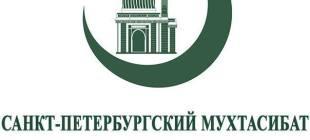ПРЕЗИДЕНТ РФ В. ПУТИН УТВЕРДИЛ СОСТАВ ОБЩЕСТВЕННОЙ ПАЛАТЫ РФ
