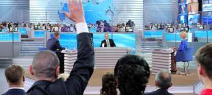 100000 вопросов к Путину