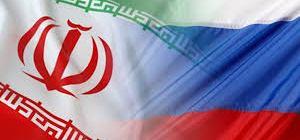 Rusya İran ittifakı mı