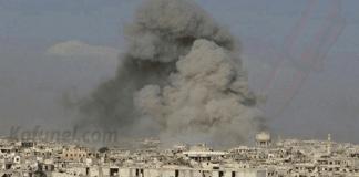 Photo transmise le 23 février par la rebellion montrant un bombardement de la Ghouta