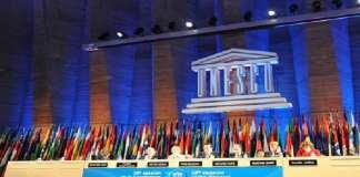 Sénégal réélu au Conseil exécutif de l'UNESCO