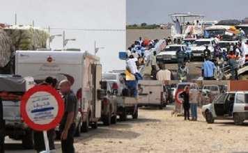 Covid-19 Fermeture des frontières Sénégalo-Mauritaniennes (Officiel)