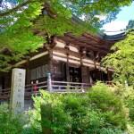槇尾寺本堂