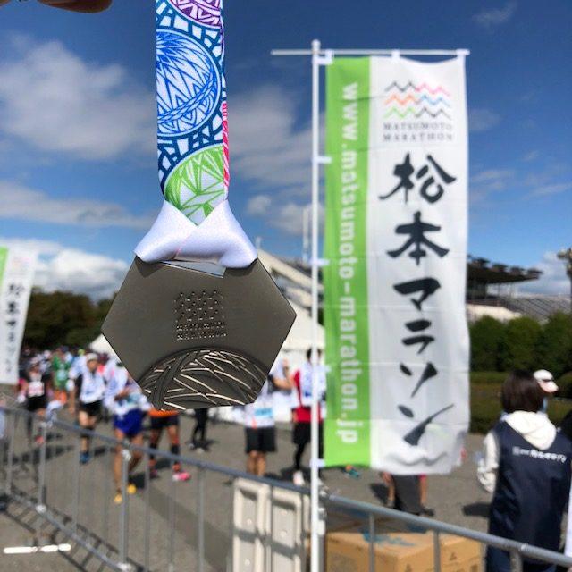 松本マラソンメダル