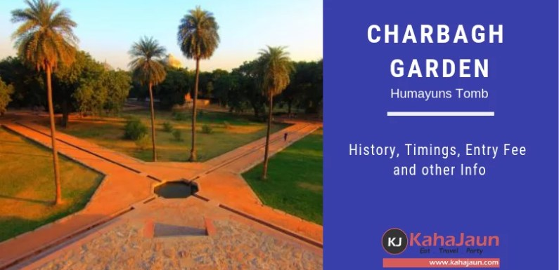 Charbagh Garden, Humayuns Tomb, Delhi