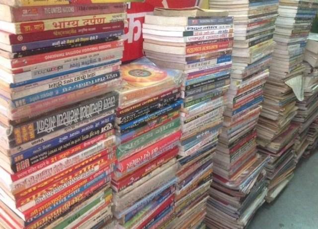 libra-book-shop-noida-sector-27 kahaJaun