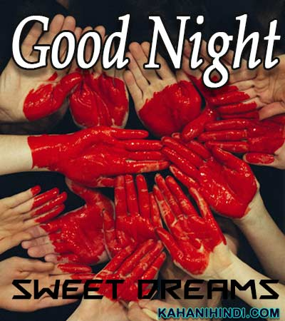"""""""good night love images in hindi"""