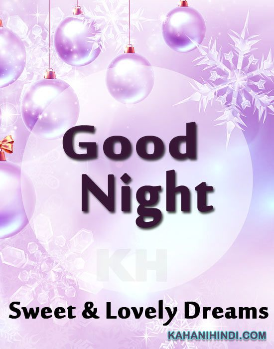 Good Night Images With Love Cute And Lovely Good Night Photos Images