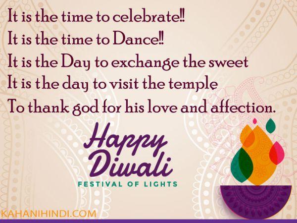 Shubh Diwali Wishes in English