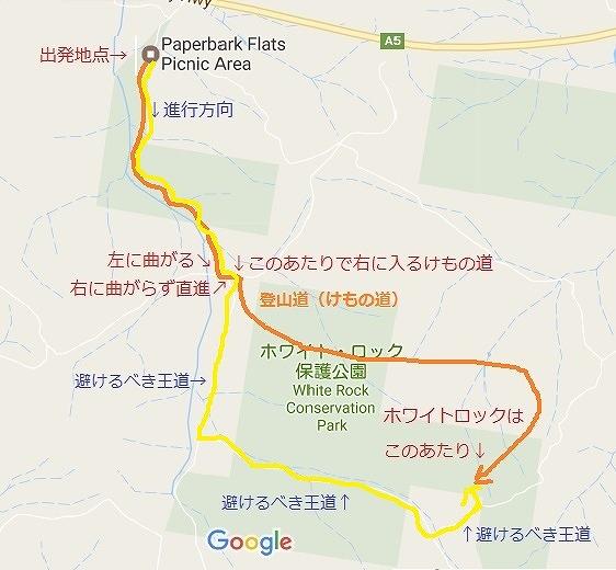 ホワイトロックへの地図