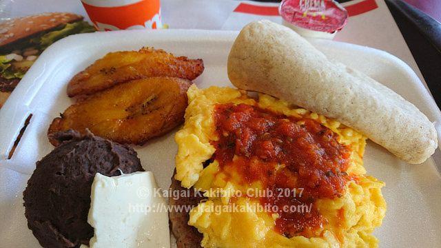 グアテマラのマクドナルドの朝食メニュー