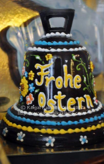 オーストリアでのイースターにおけるカフェのディスプレイ