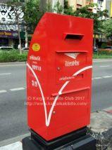 タイの郵便ポスト