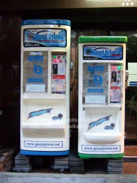 タイの水販売機