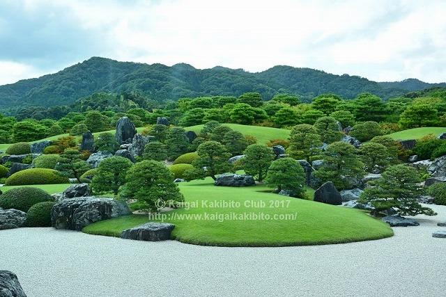 足立庭園美術館