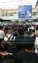 2019年9月9日、台風15号通過後の成田空港の混雑ぶり