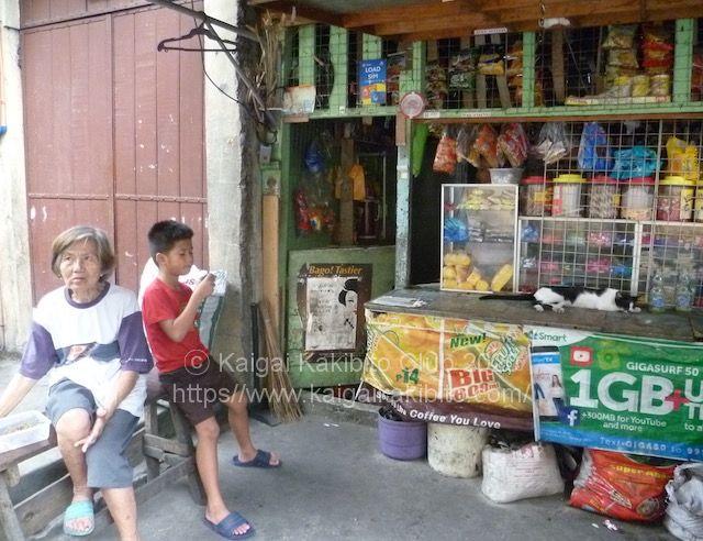 フィリピンの売店「サリサリストア」