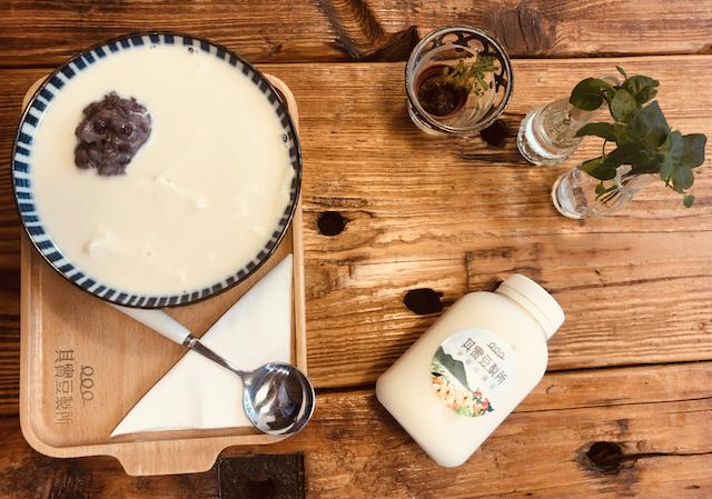 台湾の豆乳