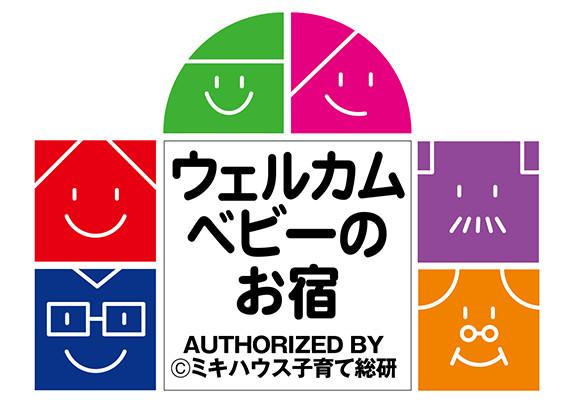 mikihouse-logo
