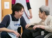 有料老人ホーム いこいの里本城壱・弐番館 看護スタッフ