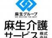 ☆安心と信頼の麻生グループ☆アップルハート小倉北ケアセンター サービス提供責任者(管理者候補)