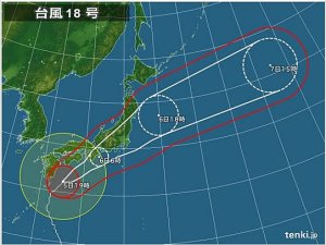 2014-10-05-tenkilarge