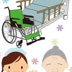 介護用品は購入とレンタルを比較するとどちらがお得?介護用品の種類別に違うの?