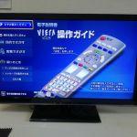 32型テレビの買取