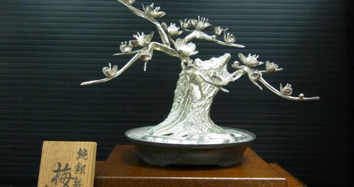 純銀製 盆栽 「梅」 置物 大淵光則作 中古品
