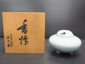 深川製磁 香炉 青磁 共箱 在銘 胴径 約11.5cm 中古品
