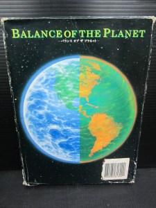 PC-9801 ゲーム 5インチ バランス オブ ザ プラネット 中古品