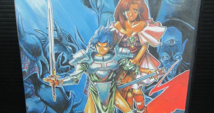 PC-9801 ゲーム 5インチ バルバトゥスの魔女 中古品