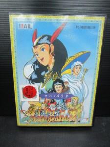 PC-9801 ゲーム 5インチ マハ・バラタ 中古品