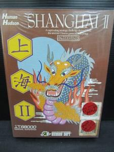 X68000 ゲーム 5インチ 上海Ⅱ 中古品