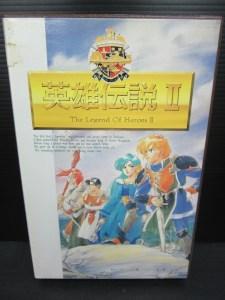 PC-9801 ゲーム 5インチ 英雄伝説Ⅱ 中古品