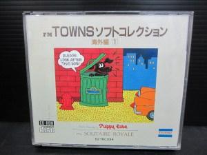 FM-TOWNS ゲーム CD-ROM TOWNSソフトコレクション 海外編① 中古品
