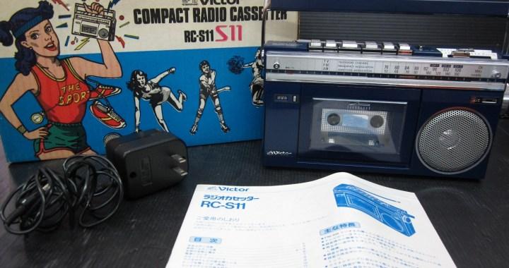 ビクター コンパクトラジオカセッター RC-S11 中古品