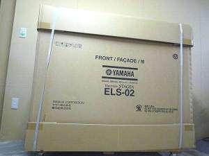 ELS-02