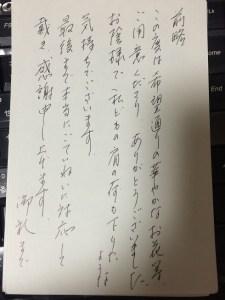 東京海洋散骨への評価