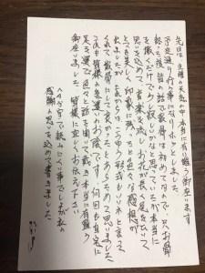 東京海洋散骨のチャーター貸切散骨