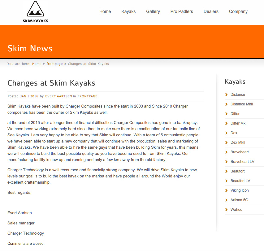 skim-konkurs