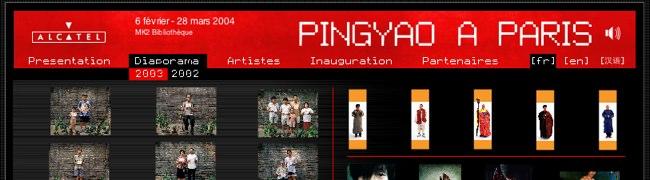 ___________-pingyao-a-paris-____________