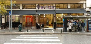 slider_2020_kaklidis_new_store