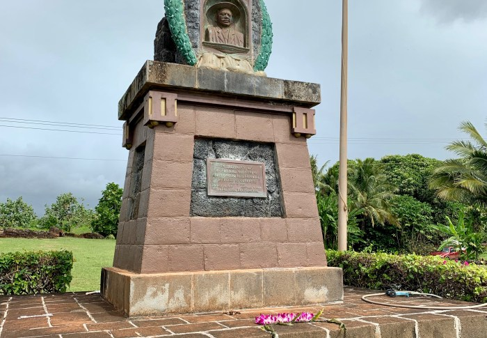 Prince Kūhiō Park, Kaua'i