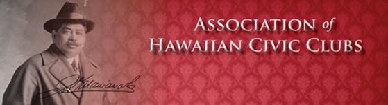 Association of Hawaiian Civic Clubs masthead